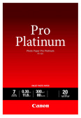 Фотобумага Canon Photo Paper Pro Platinum PT-101, A2, 20 листов, 300 г/кв.м